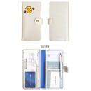 Silver - Merrygrin RFID blocking long passport case