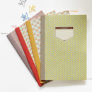 Patterns of Story on geometric motif lined notebook