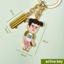 Active boy - Du dum metal key ring
