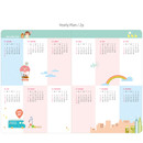 Yearly plan - 2016 Hello coco monthly dated diary