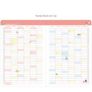 Yearly check list - 2016 Hello coco monthly dated diary