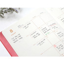 Monthly plan - 2016 Record weekly dated large planner