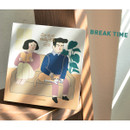 Break time - Du dum daily 365 undated diary