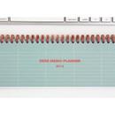 Desk wirebound dated planner memo scheduler