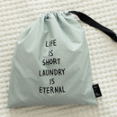 Gray - Cotton laundry drawstring pouch