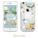 Withyou yellow - Rim TPU soft iPhone 6 plus case