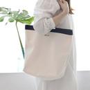 Ivory - Around'D line shoulder bag tote