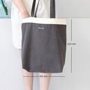 Size of Around'D line shoulder bag tote