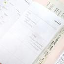 Travel info - Achievement handy travel planner