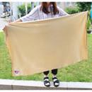 Beige - Afternoon hello rayon blanket