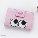 Baby pink - Hello daily medium wallet