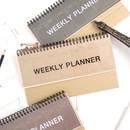 Wirebound Kraft undated weekly desk planner
