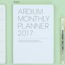 Original - 2017 Ardium Pattern monthly dated planner