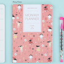 Pinky picnic - 2017 Ardium Pattern monthly dated planner