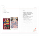 Free note - Wanna This Pour vous story undated diary