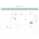 Monthly plan - Premium flower pattern weekly undated small journal