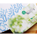 Bookfriends Save birds steel bookmark