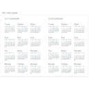 2017 / 2018 Calendar - 2017 Monopoly Appointment A6 dated daily planner scheduler
