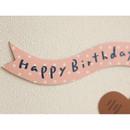 Happy birthday photo stick props set