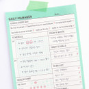 Paperian Schedule manager undated daily desk planner