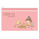 Pink - N.IVY Narm's bankbook style cash book planner