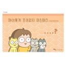 Orange - N.IVY Narm's bankbook style cash book planner