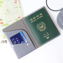 Gray - Fenice Airplane enamel RFID blocking small passport cover