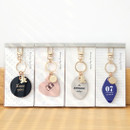 Package of Humming leather key chain key ring