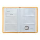 84 ponkets - Prism slip in pocket name card album