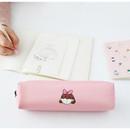 Hellogeeks petite zipper pencil case