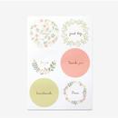 Citrus flower message paper sticker set