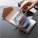 Mocha brown - Select pocket card case holder