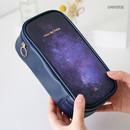 Universe - But today makeup pouch bag