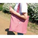 Balmy breeze shoulder tote eco bag