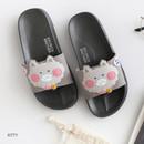 Kitty - Brunch brother PVC slide sandal
