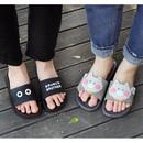 Brunch brother PVC slide sandal
