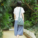 Green - Tropical travel cotton shoulder bag