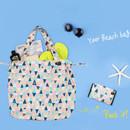 Ice cream - Tropical travel foldable island shoulder bag