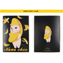 Nana choo - Choo Choo play lined notebook