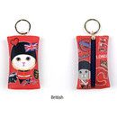 British - Choo Choo petit key ring with small zippered case