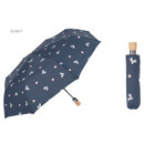 Bunny - Life studio automatic foldable pattern umbrella