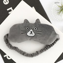 Kitty - Brunch brother eye sleeping mask