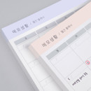 Detail of Memo life for you undated monthly desk planner