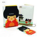 King - Korea traditional RFID blocking passport case