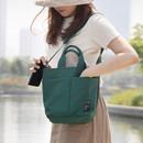 Dark green - Travelus travel bucket shoulder bag