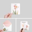 Detail of Flower illustration card set ver.6
