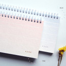 Colors of Gradation spiral undated weekly desk planner