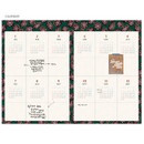 Calendar - 2018 Pour vous humming small dated monthly planner