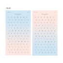 Blue - Gradation alphabet deco paper sticker