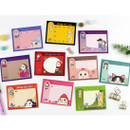 Choo Choo cat sticky memo notes bookmark